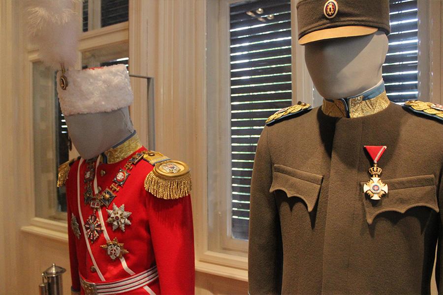 Kuća kralja Petra, uniforme