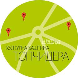 Kulturna baština Topčidera logo
