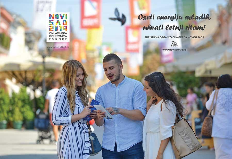 Regional Youth Tourism Fair
