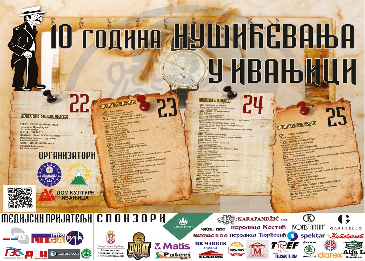 Plakat Nušićijada 2019.