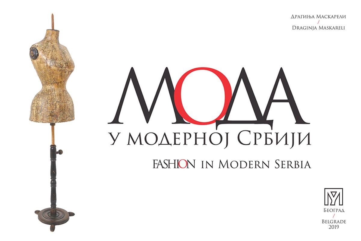 Moda u modernoj Srbiji, poster