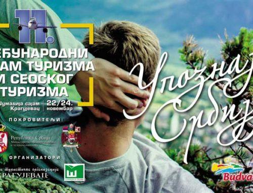 Sajam turizma i seoskog turizma, Kragujevac
