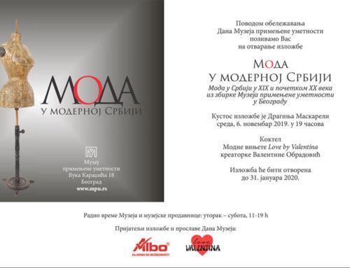 Moda u modernoj Srbiji
