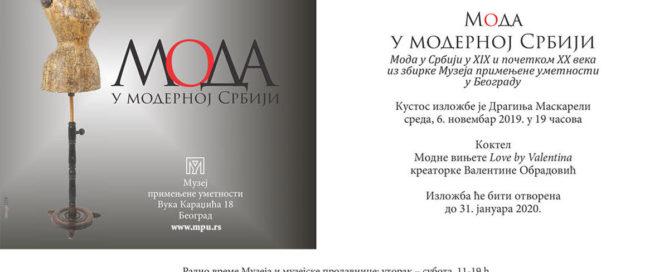 Izložba Moda u Srbiji u XIX i početkom XX veka