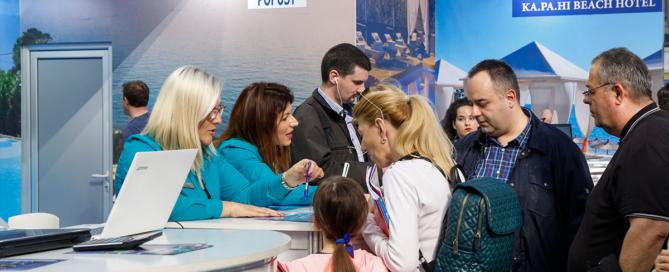 42. Međunarodni beogradski sajam turizma