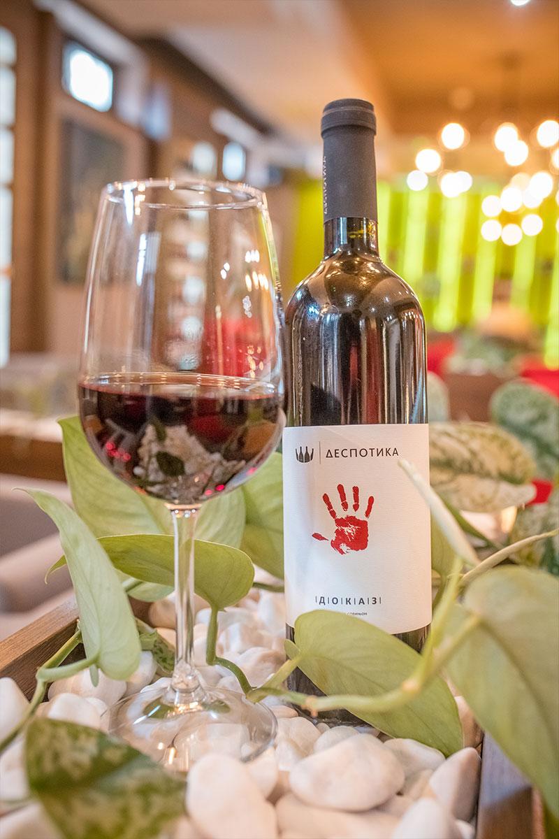 Wine-Brandy Hub of Šumadija